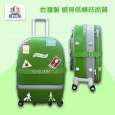 NINO1881行李箱20吋台灣製防水布箱旅行箱拉桿箱海關鎖靜音輪(型號#1298)免運桔子小妹