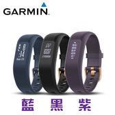 【金鶴健康生活百貨】Garmin vivosmart3 心律智慧錶 健身手環 心律錶 公司貨保固一年