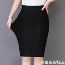 職業裙 黑色一步裙工作包臀職業裙子高腰半身裙女中長款春夏彈力包裙-Ballet朵朵