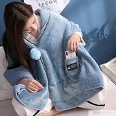 冬季加厚法蘭絨斗篷毛毯辦公室蓋腿披肩女宿舍懶人毯珊瑚絨小毯子 4.4超級品牌日