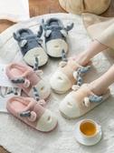 歡慶中華隊新款居家棉拖鞋女厚底室內月子鞋韓版家用冬天可愛保暖冬季