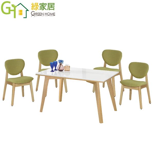 【綠家居】米蕾 時尚4.3尺雲紋石面餐桌椅組合(餐桌+綠色布餐椅四張組合)