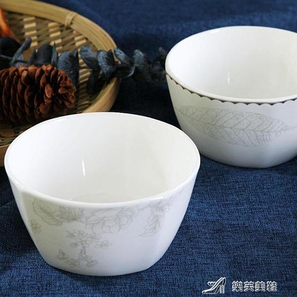 方碗 家用陶瓷方形吃米飯碗景德鎮骨瓷餐具4.5英寸中式簡約防燙湯面碗 樂芙美鞋YXS
