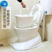 仿真馬桶可移動座便器老人孕婦病人室內廁所兩用便攜式塑料坐便椅〖米娜小鋪〗YTL
