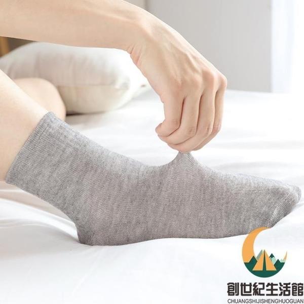 10雙裝 一次性襪子男女免洗旅行吸汗透氣運動襪壓縮襪棉襪中筒短筒襪船襪【創世紀生活館】