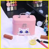 快樂購 化妝包 化妝包大容量可愛便攜小號收納盒化妝箱