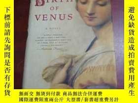 二手書博民逛書店維納斯的誕生罕見The Birth of Venus: A No