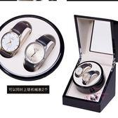 手錶收藏盒 搖錶器搖擺盒機械錶自動上鍊盒手錶上弦器晃錶器上鍊錶盒 【快速出貨】