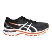 ASICS GT-2000 9 男慢跑鞋-4E(免運 寬楦 亞瑟膠 亞瑟士≡體院≡ 1011A987-004