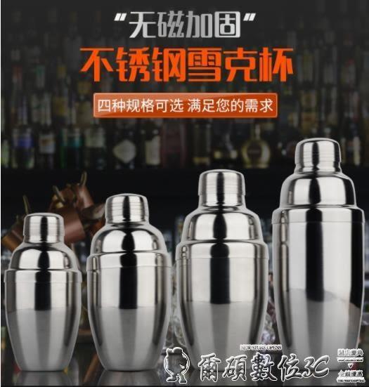 歡慶中華隊手搖杯不銹鋼調酒器雪克壺調酒杯雞尾酒調酒工具雪克杯手搖杯搖壺搖酒器