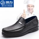 回力雨鞋男低幫短筒防水鞋輕便耐磨厚底防滑膠鞋廚房工作鞋廚師鞋 小山好物
