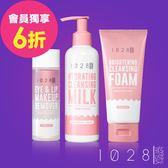 1028 pH7.5 深層清潔眼唇卸妝液 90ml+深層潔淨卸妝乳200ml+超綿感泡泡洗面乳(任選ㄧ)