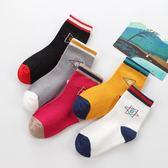5雙男童襪韓版男孩小學生中筒純棉春秋冬潮兒童運動襪  萬客居