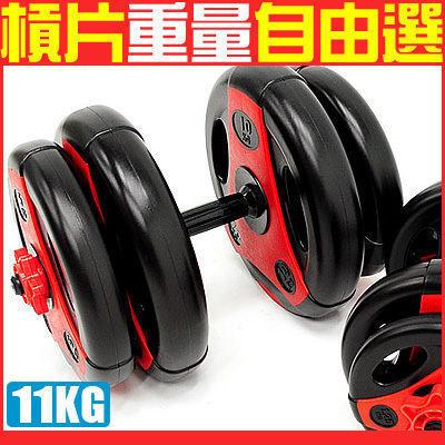 切面10公斤啞鈴組合10KG槓片另售仰臥起坐板健美輪健腹機20KG握力器單槓心20舉重床健身手套