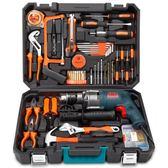 工具組 科麥斯家用電鑽電動手工具套裝五金電工專用維修多功能工具箱木工 米蘭街頭