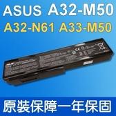 華碩 ASUS A32-M50 原廠電池 N53TA N53V N61 N61J N61JA N61JV N61VG N52DA N52DC N52DR N52F N52J N52JA N43 N43S