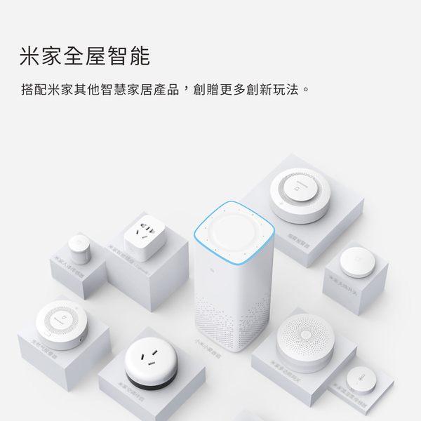 [輸碼GOSHOP搶折扣] 小米 米家 多功能 網關 升級版 智能家庭 中央開關 遠端操控 直播 小夜燈