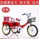 新款兒童三輪車帶斗可折疊2-10歲兩用雙人腳踏車充氣輪自行車小孩YYJ      MOON衣櫥