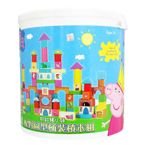 【Peppa Pig】粉紅豬小妹 對圖型桶裝積木組[衛立兒生活館]