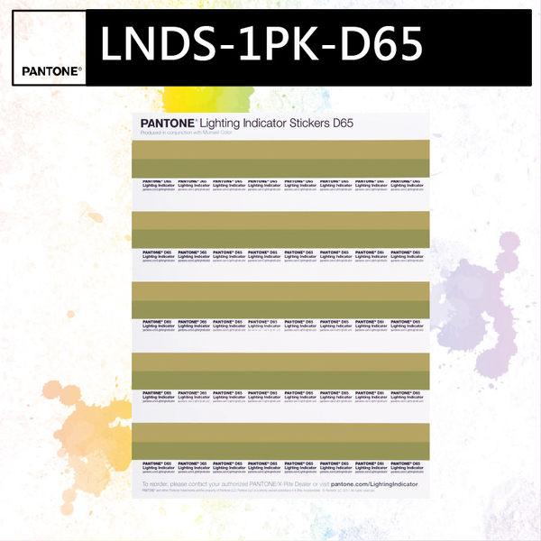 【MY】PANTONE 照明指標貼【PANTONE? LIGHTING INDICATOR Stickers】LNDS-1PK-D65