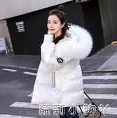 白色亮面羽絨服2020年新款女冬短款炫彩免洗韓版寬松白鴨絨潮ins 蘿莉新品