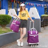 拉桿旅行包女大容量手提韓版短途旅游登機防水出差輕便超大行李袋 NMS漾美眉韓衣