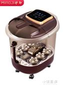 足浴盆器全自動洗腳盆電動加熱恒溫按摩家用泡腳高深桶足療機CY『小淇嚴選』