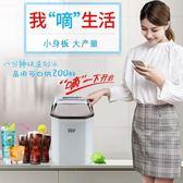 製冰器 斯科邦制冰機商用小型奶茶店全自動家用宿舍15kg大容量圓冰塊制作 玩趣3C