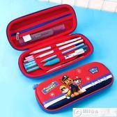 鉛筆盒 得力汪汪隊文具盒 小學生鉛筆盒多功能 大容量兒童筆盒1-3年級筆袋男 居優佳品