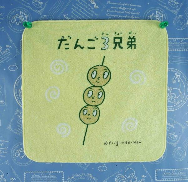 【震撼精品百貨】丸子三兄弟_だんご三兄弟-小方巾-中串黃