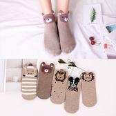 5雙日系女士中筒襪秋季棉襪可愛卡通立體耳朵船襪短襪原宿襪子