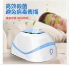 防疫 預防疾病釋放臭氧消毒淨化空氣臭氧殺菌便攜迷你充電加濕消毒機