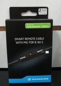 平廣 線材 SENNHEISER IE 80 S 麥克風 耳機線 台灣公司貨保2年 盒裝  耳機 線 適IE8 IE80