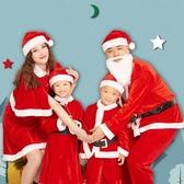 聖誕節裝飾品聖誕老人服裝聖誕老公公演出衣服男女士成人兒童套裝  蘑菇街小屋