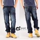 CS衣舖 造型刷色 立體刺繡 彈力丹寧 大口袋 牛仔工作褲 長褲 50031