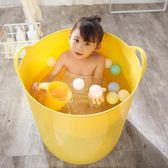 【新年鉅惠】大號兒童洗澡桶加厚塑料寶寶沐浴桶嬰兒洗澡浴盆收納泡澡桶可坐