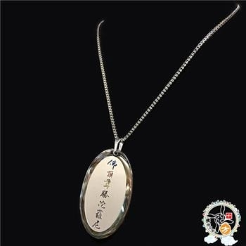 佛頂尊勝陀羅尼(鋼)+鋼項鍊【十方佛教文物】