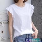 竹節棉上衣 夏季女半袖純棉寬鬆T恤上衣荷葉短袖T恤上衣韓國女裝竹節棉打底衫 星河光年