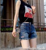 短褲 高腰牛仔短褲女夏季新款顯瘦百搭彈力外穿學生韓版網紅熱褲潮 瑪麗蓮安