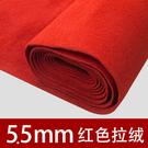 紅毯  紅地毯一次性店用舞台結婚慶典綠灰...