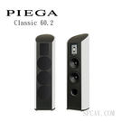 【竹北勝豐群音響】PIEGA  Classic 60.2   3音路落地型喇叭(white)