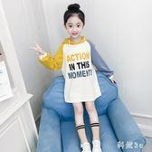女童衛衣秋裝新款中大尺碼韓版洋氣兒童寬鬆潮衣小女孩中長款連帽外套 js10552『科炫3C』