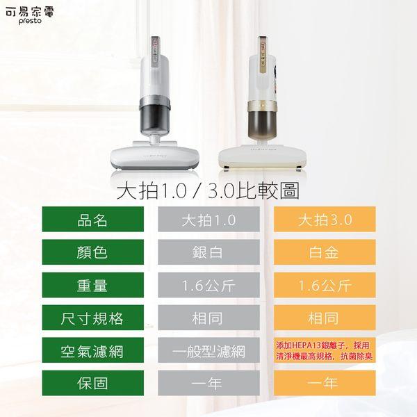日本IRIS[大拍3.0]雙氣旋智能除蟎機-香檳金 HEPA 13銀離子抗菌限定版IC-FAC2