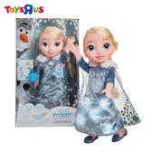 玩具反斗城 雪寶的佳節冒險-閃耀唱歌艾莎