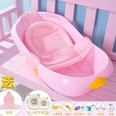 浴盆 嬰兒洗澡盆浴盆新生兒寶寶用品可坐躺通用小孩兒童沐浴桶大號加厚T【中秋節】