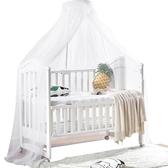 通用嬰兒床蚊帳帶支架兒童蚊帳寶寶新生兒蚊帳落地夾式嬰兒蚊帳罩