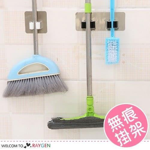 居家無痕牆面托把掃具用品掛架 掛勾 雙夾