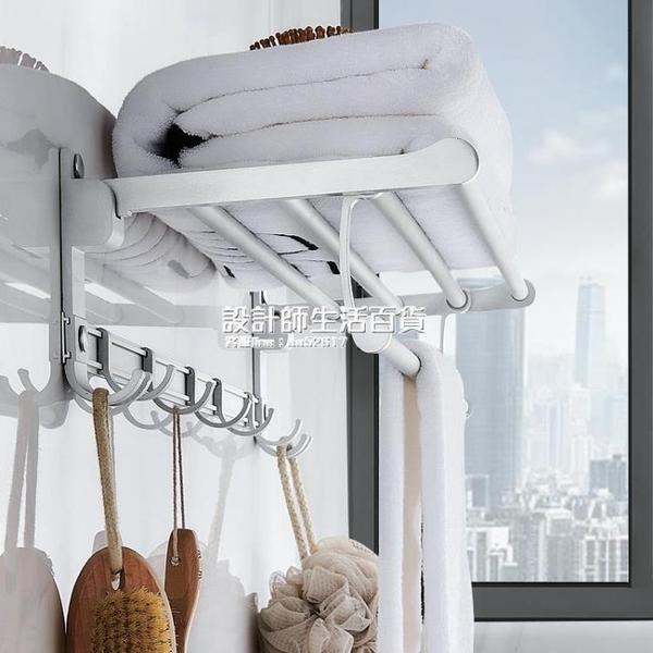 衛生間毛巾架壁掛廁所掛架桿洗手間太空鋁浴室置物架免打孔浴巾架 NMS設計師