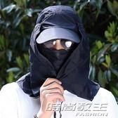 夏季遮陽帽男女釣魚防曬頭套護全臉戶外垂釣面罩防紫外線騎行裝備       時尚教主