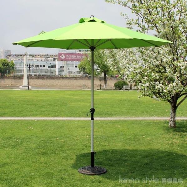 戶外遮陽傘大太陽傘庭院折疊大中柱傘戶外雨傘沙灘傘廣告傘擺攤傘 LannaS YTL
